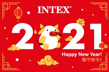 Feliz 2021, el año del Buey